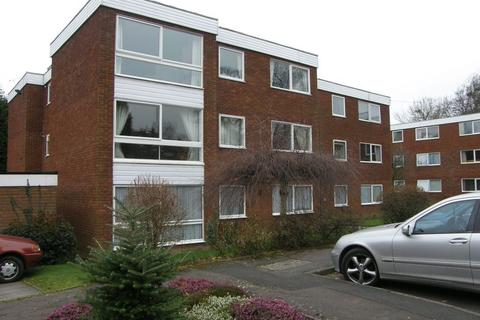 2 bedroom apartment to rent - Adare Drive, Styvechale, Coventry, CV4 7RT