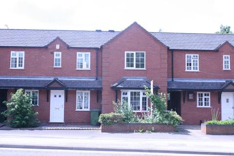 2 bedroom end of terrace house to rent - Roman Wharf, Lincoln, LN1