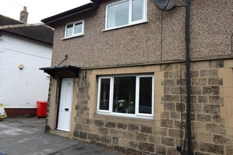 3 bedroom end of terrace house to rent - THE CROSS, BRAMHOPE, LEEDS, LS16 9AX