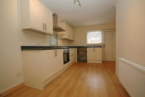 3 bedroom terraced house to rent - Whiteleas Way, South Shields
