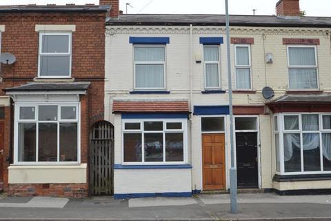 2 bedroom terraced house to rent - 61 Dogpool Lane, Stirchley, B30 2XH