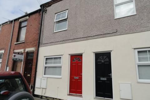 2 bedroom terraced house to rent - FREDERICK STREET NORTH, MEADOWFIELD, DURHAM CITY