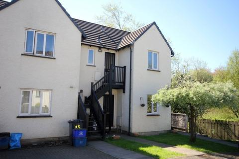 2 bedroom apartment to rent - White Moss Court, Kendal, Cumbria