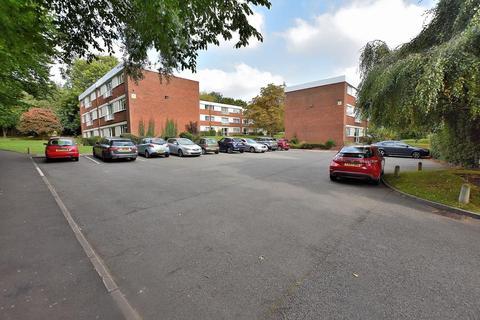 2 bedroom ground floor flat to rent - Michael Court, Birmingham