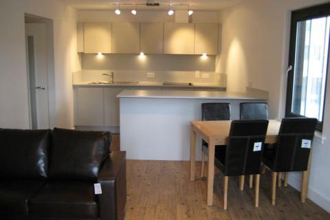 2 bedroom apartment to rent - 2 BED 2 BATH HUB APARTMENT, WELL FURNISHED, PARKING, BALCONY