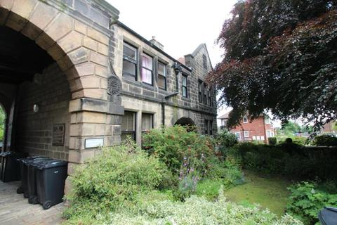 2 bedroom end of terrace house - Royal Stables, Woodfield Drive, Harrogate, HG1 4LR