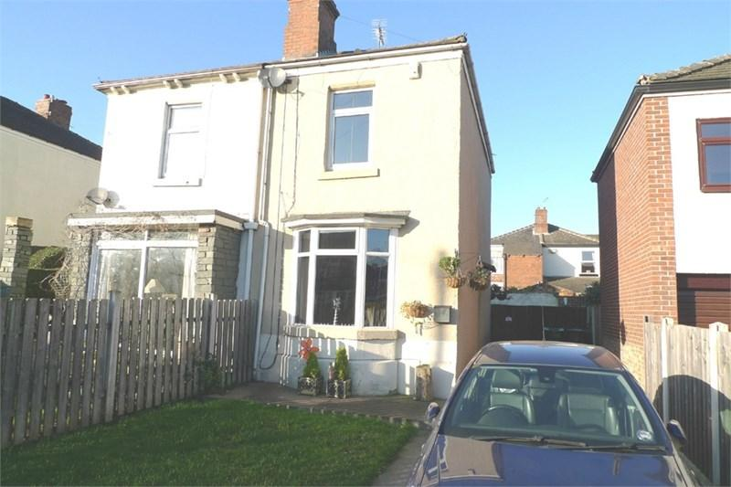 2 Bedrooms Semi Detached House for sale in Gilberthorpe Street, Clifton, ROTHERHAM