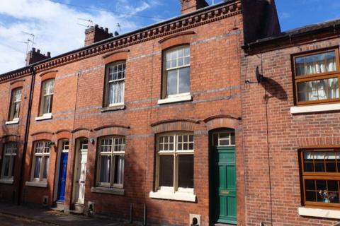 2 bedroom terraced house to rent - Soar Lane Sutton Bonington LEICESTERSHIRE