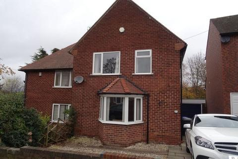 3 bedroom semi-detached house to rent - 11 Meadowhead Drive, Meadowhead, Sheffield S8 7TQ