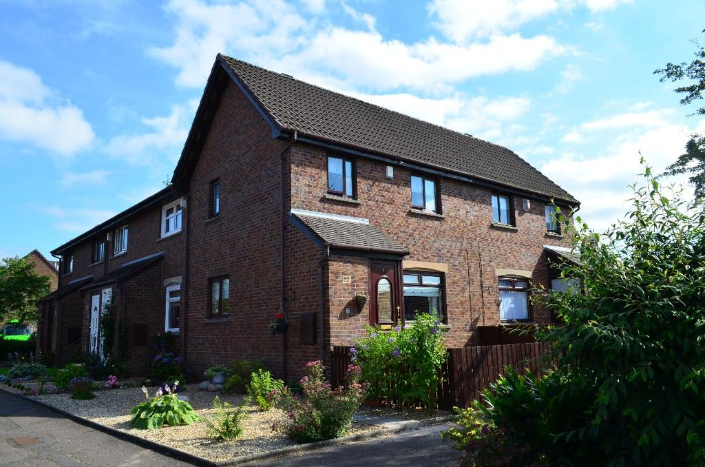 2 Bedrooms Terraced House for sale in Bryce Gardens, Larkhall, South Lanarkshire, ML9 1HQ