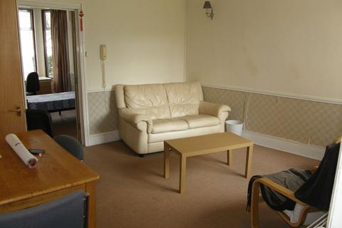 1 bedroom terraced house to rent - Hearsall Lane, Earlsdon, Coventry, CV5 6HG