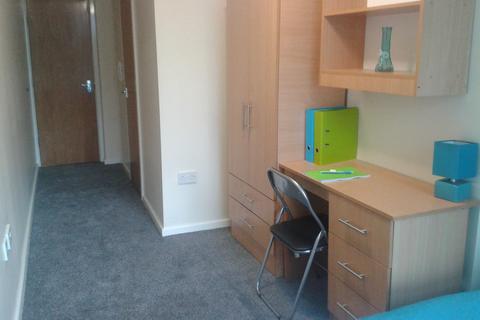 1 bedroom flat share to rent - 16 Longside Lane (On Campus), Bradford, BD7