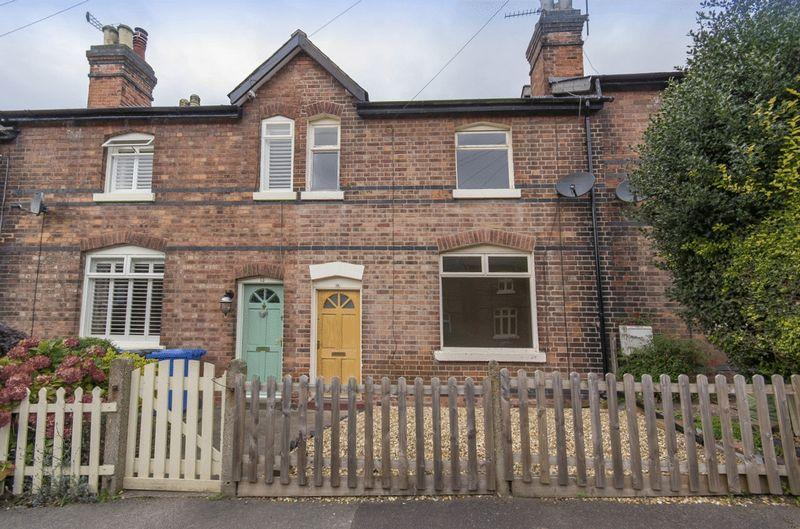3 Bedrooms Terraced House for sale in HIGHFIELD COTTAGES, HIGHFIELD LANE