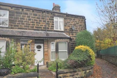 2 bedroom terraced house to rent - Mayfield Terrace, Harrogate, North Yorkshire, HG1 5EZ