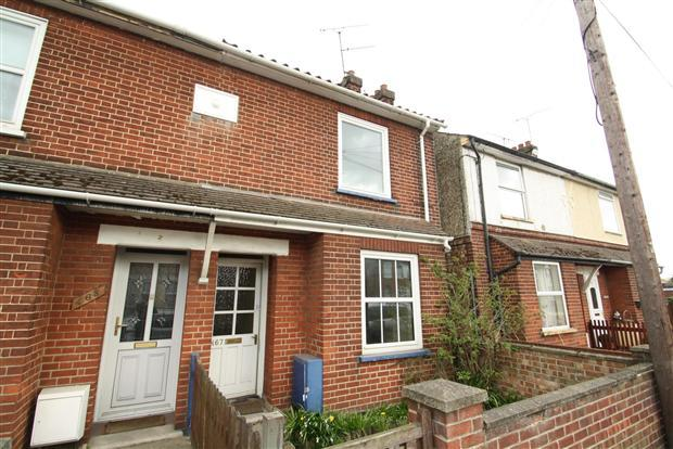 3 Bedrooms Semi Detached House for sale in Wherstead Road