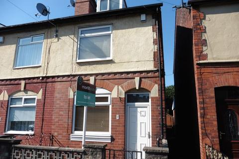 3 bedroom terraced house to rent - Eskdale Road, Hillsborough, Sheffield S6