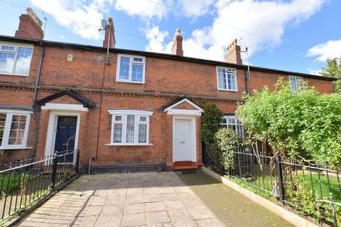 3 bedroom terraced house to rent - Coplow Terrace, Edgbaston