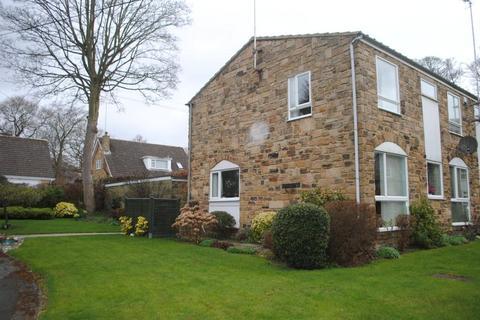 2 bedroom terraced house for sale - Adel Grange Mews, Adel, Leeds