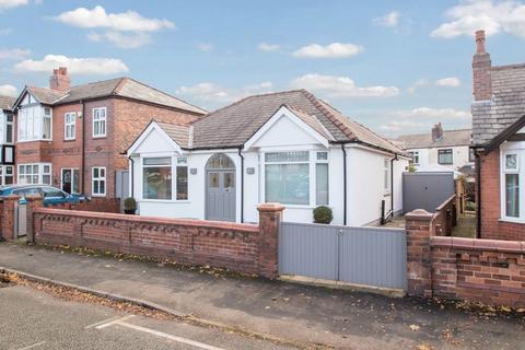 2 bedroom detached bungalow for sale - Danesway, Swinley, WN1 2EZ