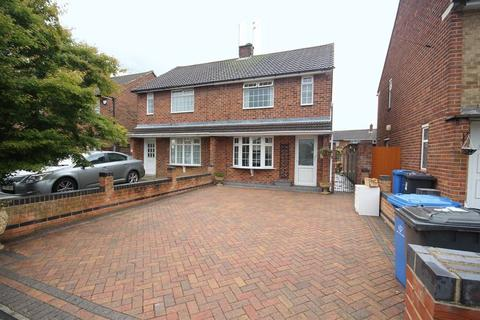 2 bedroom semi-detached house to rent - Folkestone Drive, Derby