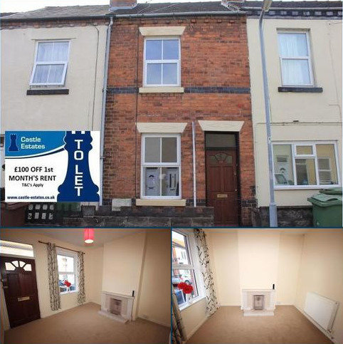 2 bedroom terraced house to rent - Victoria Terrace, Stafford, Staffordshire, ST16 3HB