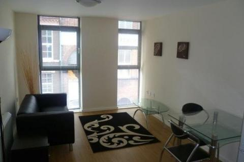 1 bedroom apartment to rent - Mandale House, Bailey Street, S1 4AB