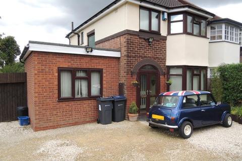 3 bedroom semi-detached house to rent - Court Lane, Erdington, B23 5RJ