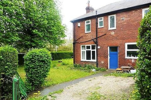 4 bedroom house to rent - 157 Ash Road