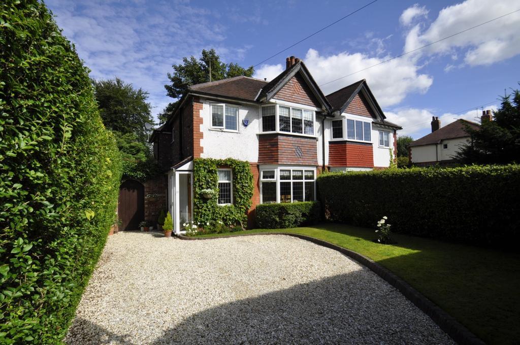 3 Bedrooms Semi Detached House for sale in Bridge Lane, Bramhall