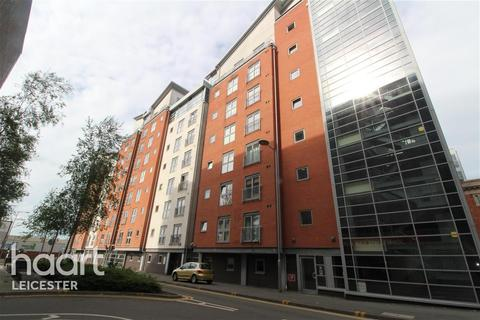 2 bedroom flat to rent - Burgess House close to Highcross