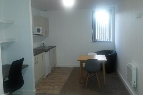 Studio to rent - Appleton Point Hamm Strasse,  City Centre, BD1