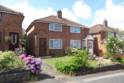 2 bedroom semi-detached house to rent - Beechdale Avenue, Great Barr, B44 9DJ