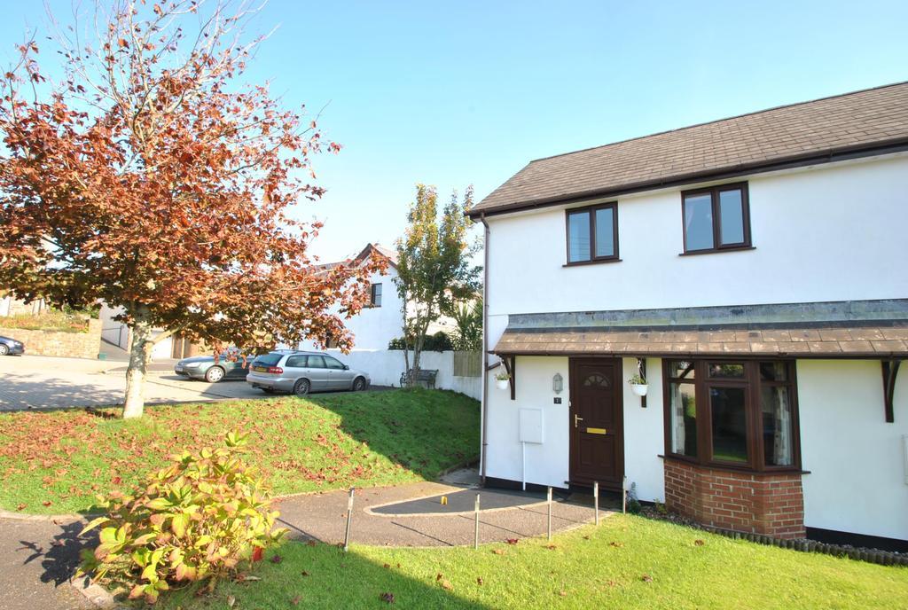 3 Bedrooms Terraced House for sale in Bailey Gardens, Bridgerule