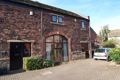 3 bedroom barn conversion for sale - THE GREEN, SHARLSTON, WAKEFIELD, WF4 1EL