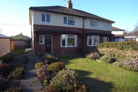 3 bedroom semi-detached house to rent - CRAGG ROAD, HORSFORTH, LEEDS, LS18 4NT