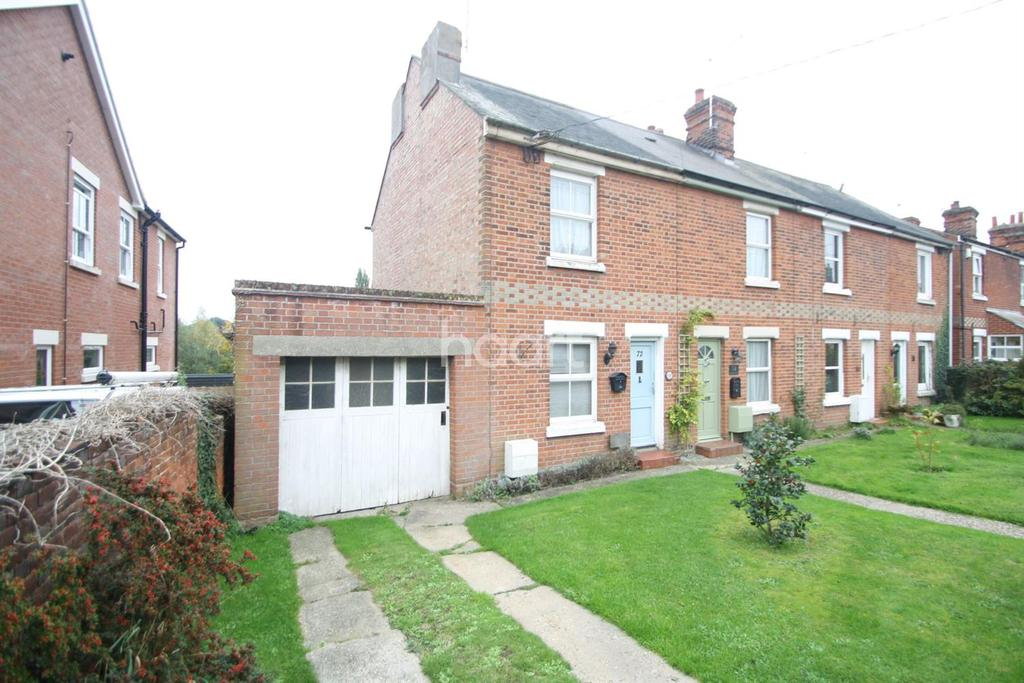 2 Bedrooms End Of Terrace House for sale in Colchester Road, Lawford, Manningtree