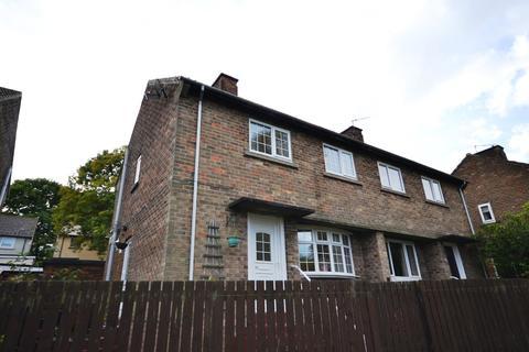 2 bedroom semi-detached house to rent - Dene Park, Esh Winning