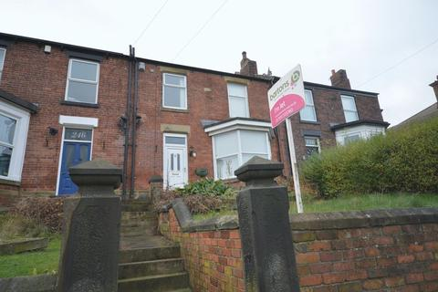 3 bedroom terraced house to rent - Kimberworth Road, Rotherham