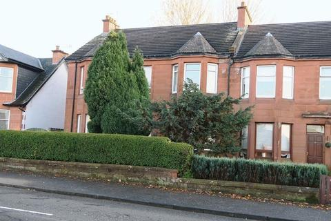 1 bedroom flat for sale - Hamilton Road, Motherwell