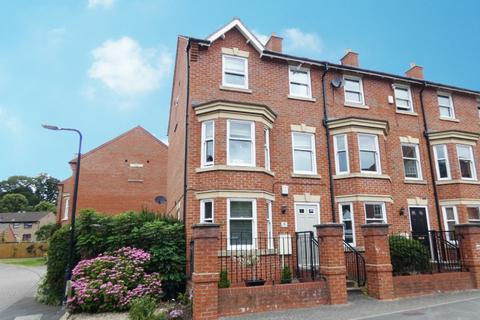 4 bedroom terraced house for sale - 8 Glovers Crescent, Ripon HG4 2TB