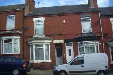 2 bedroom terraced house for sale - Carr View Avenue, Doncaster