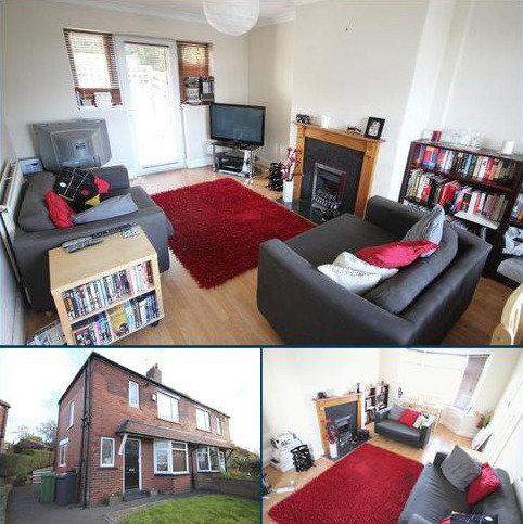 2 bedroom semi-detached house to rent - Eden Crescent, Kirkstall