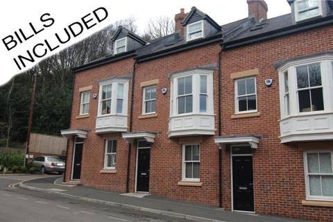3 bedroom terraced house to rent - Juniper Way, Durham, DH1