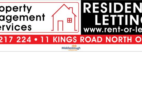 2 bedroom flat to rent - NETHERFIELDS CRESCENT, MIDDLESBROUGH TS3