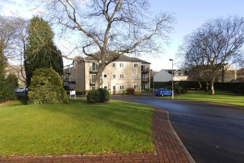 2 bedroom apartment for sale - JIM LAKER PLACE, SHIPLEY, BD18 4SR