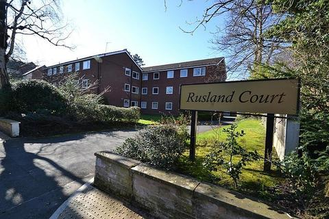 2 bedroom apartment to rent - Rusland Court, Oakfield, Sale