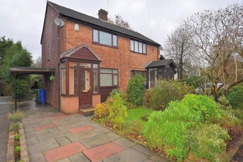 2 bedroom semi-detached house to rent - Parrs Wood Road, Manchester