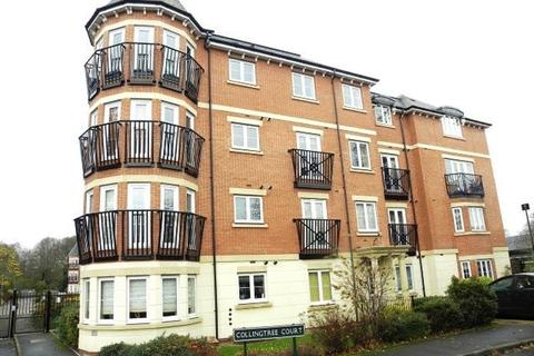 2 bedroom apartment to rent - Olton, Solihull
