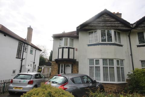 4 bedroom terraced house to rent - Street Lane, Leeds, West Yorkshire, LS17