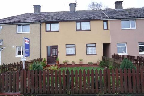 4 bedroom townhouse for sale - Summerlands Grove, Bradford, West Yorkshire, BD5